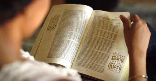 Illuminated Bible - Graphic