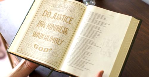 Illuminated Bible - Interior 2